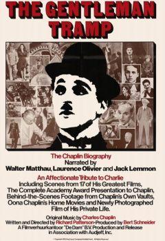 The Gentleman Tramp