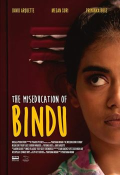 The Miseducation of Bindu
