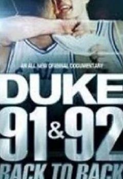 Duke 91 & 92: Back to Back
