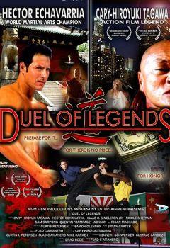 Duel of Legends