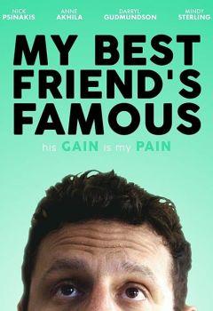 My Best Friend's Famous
