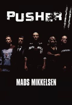 Pusher II