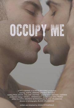 Occupy Me