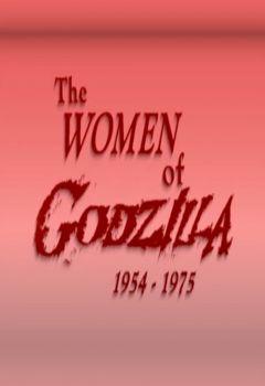 The Women of Godzilla