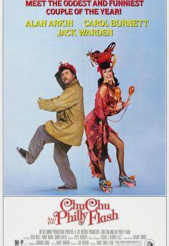Chu Chu and the Philly Flash