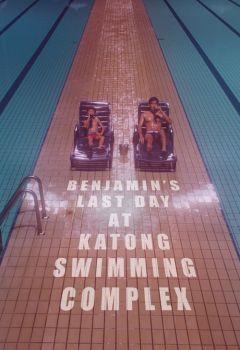 Benjamin's Last Day at Katong Swimming Complex