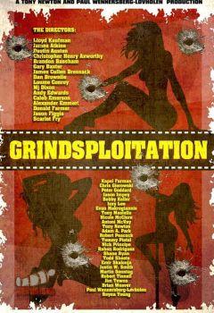 Grindsploitation