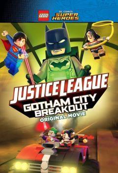 Lego DC Comics Superheroes: Justice League - Gotham City Breakout