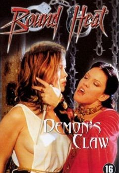 Demon's Claw