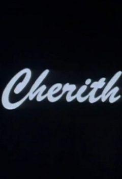 Cherith