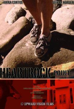 Heart Rock Point