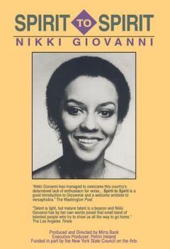 Spirit to Spirit: The Poetry of Nikki Giovanni