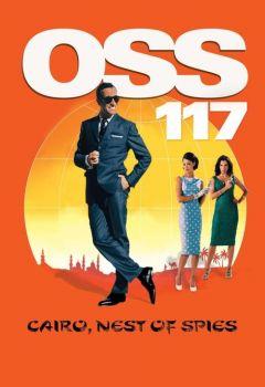 OSS 117: Le Caire, nid d'espions