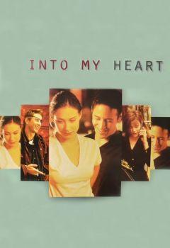 Into My Heart