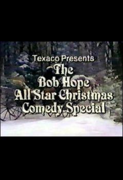 The Bob Hope All Star Christmas Comedy Special