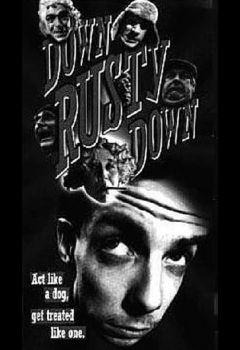 Down Rusty Down