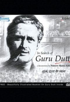 In Search of Guru Dutt