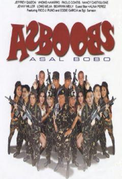 Asboobs: Asal bobo
