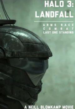 Halo: Landfall
