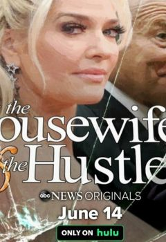 The Housewife and the Hustler