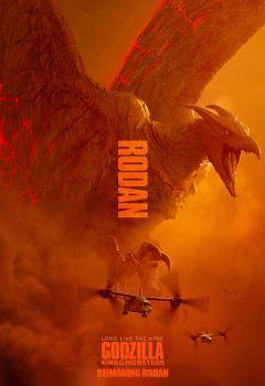 Godzilla: King of the Monsters- Reimaging Rodan