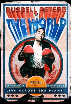 Russell Peters Versus the World