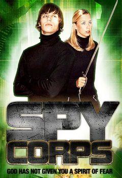 RSTC: Reserve Spy Training Corps