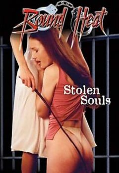 Chained Fury: Lesbian Slave Desires