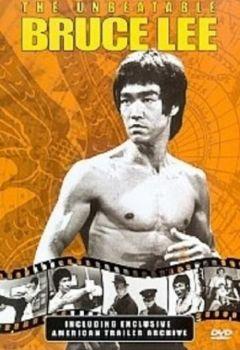 The Unbeatable Bruce Lee