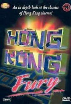 Hong Kong Fury