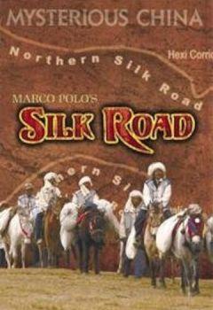 Marco Polo's Silk Road