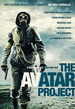 The Avatar Project