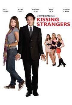 Kissing Strangers