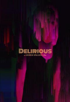 Delirious: Episode I - Decoding Harry