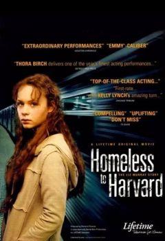 Homeless to Harvard: The Liz Murray Story