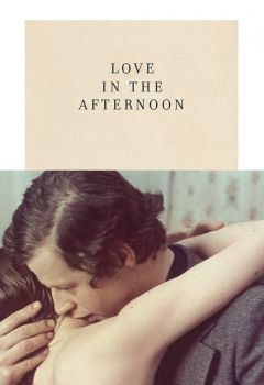 L'amour, l'après-midi