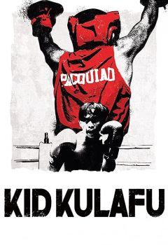 Kid Kulafu