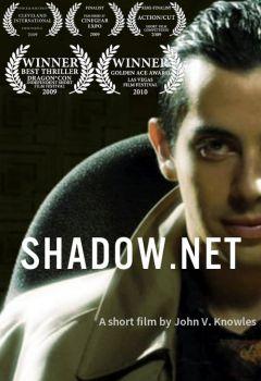 Shadow.net