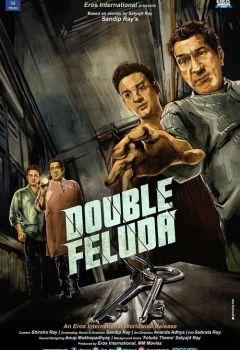 Double Feluda