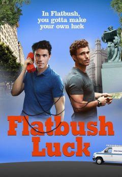 Flatbush Luck