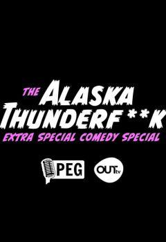 The Alaska Thunderfuck Extra Special Comedy Special