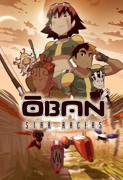 Oban Star-Racers
