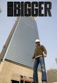 Build It Bigger