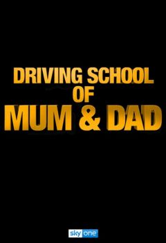 Driving Mum and Dad Mad