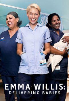 Emma Willis: Delivering Babies