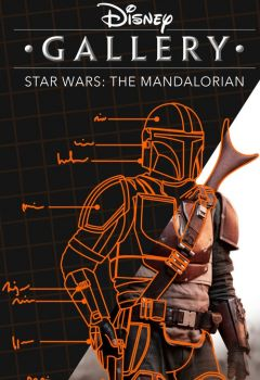Disney Gallery: Star Wars: The Mandalorian