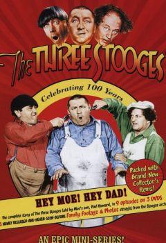 Hey Moe, Hey Dad!