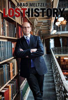 Brad Meltzer's Lost History