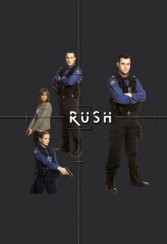 Rush (AU)