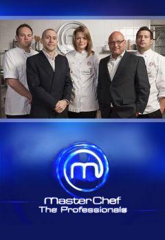 MasterChef: The Professionals